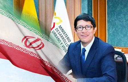 Se concreta apertura de oficina comercial de Ecuador en Irán