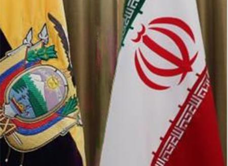 Aprobado Acuerdo Comercial de Ecuador con Irán