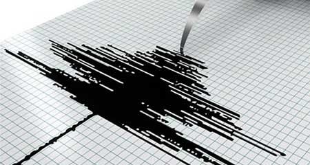 Mañana de sismos en Ecuador