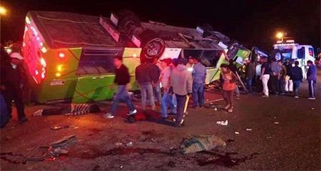 Accidente de un bus en Ecuador deja 13 personas muertas y 28 heridas