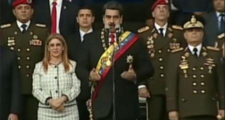 Ecuador condena actos de violencia ocurridos ayer en Venezuela