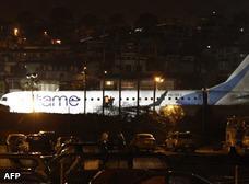Once personas recibieron atención médica tras accidente de avión en Quito